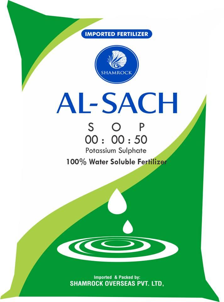 Water soluble Chemical NPKS 00:00:50 Fertilizer Sulphate Of Potash SOP 1kg